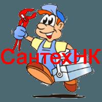 Ремонт сантехники в Копейске